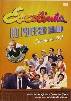 Escolinha do Professor Raimundo - Turma de 1991