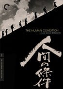 The Human Condition - Criterion Collection