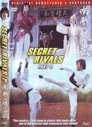 The Secret Rivals 2
