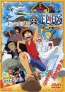 One Piece: Clockwork Island Adventure (Movie 2)