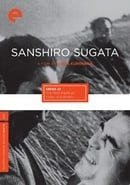 Sanshiro Sugata (Eclipse Series)