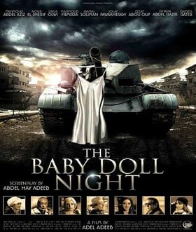 The Baby Doll Night