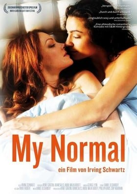 Lesbian film 2010