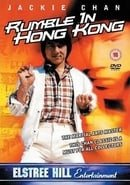 Rumble in Hong Kong (aka Police Woman) (Le jeune tigre)