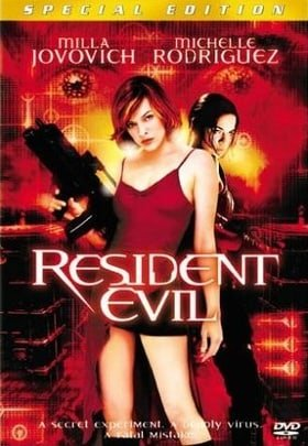 Resident Evil: Special Edition