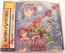 Lunar: Silver Star Story Complete [JP Import]