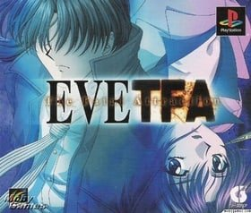 EVE: The Fatal Attraction [JP Import]