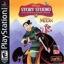 Mulan: Disney