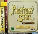 Phantasy Star Collection [JP Import]