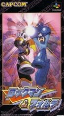 Rockman & Forte (Mega Man & Bass) [JP Import]