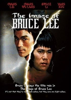 The Image of Bruce Lee