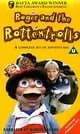 Roger and the Rottentrolls