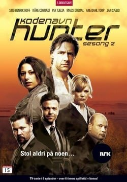 Codename Hunter 2