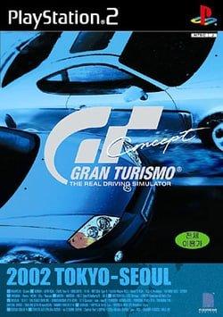 Gran Turismo Concept: 2002 Tokyo-Seoul [KOR Import]