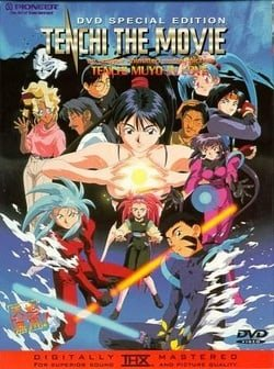 Tenchi The Movie