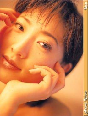 Asami Kanno
