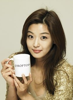 Gianna Jun