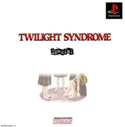 Twilight Syndrome: Special