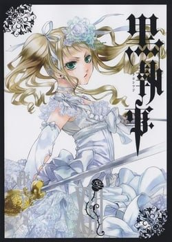 Black Butler, Vol.13