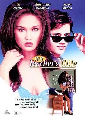What is the name of this movie (student teacher affair)?