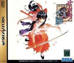 Sakura Wars (Sakura Taisen)