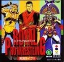 Royal Pro Wrestling