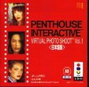 Penthouse Interactive: Virtual Photo Shoot Vol.1