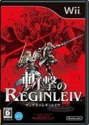 zangeki no reginleiv