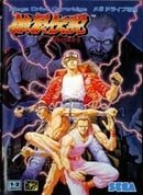Garou Densetsu : Shukumei no Tatakai (Fatal Fury)