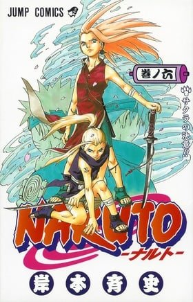 Naruto, Volume 6