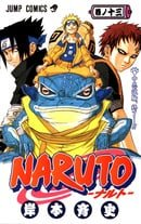 Naruto, Volume 13