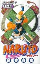 Naruto, Vol. 17: Itachi