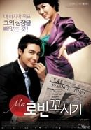 Mr. Robin kkosigi (Seducing Mr.Perfect)