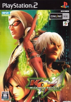 KOF: Maximum Impact - Regulation A