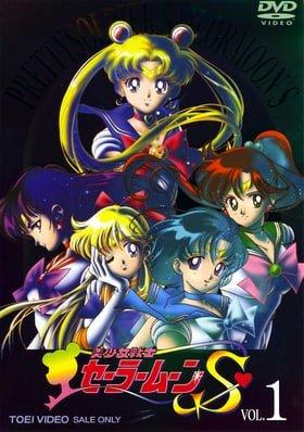 Pretty Soldier Sailor Moon S