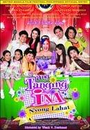 Ang tanging ina n
