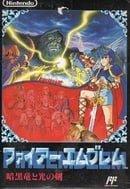 Fire Emblem: Ankoku Ryu to Hikari no Tsurugi