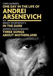 Cinéma, de notre temps Une journée d'Andrei Arsenevitch
