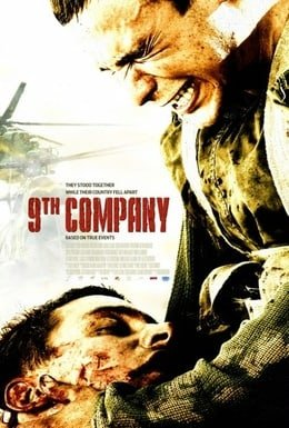The 9th Company