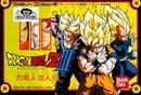 Dragon Ball Z III: Ressen Jinzou Ningen