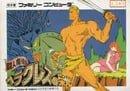 Heracles no Eikou: Toujin Makyou Den