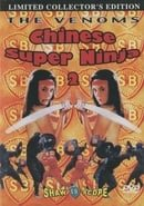 The Challenge of the Lady Ninja