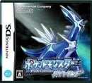 Pocket Monsters Diamond [Japan Import]