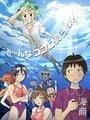 Umisho High School Naked Swimming Club