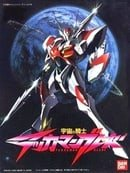 Space Knight Tekkaman Blade