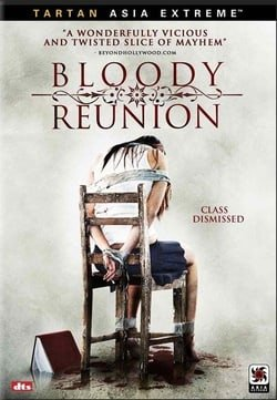 To Sir with Love (Bloody Reunion)
