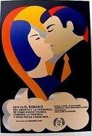El romance del Aniceto y la Francisca