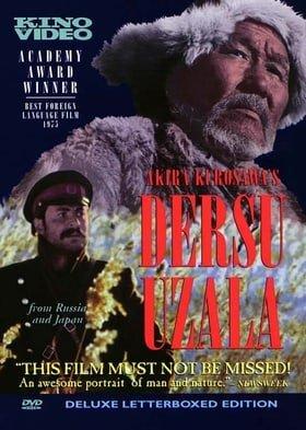 Dersu Uzala (Ws Sub)   [US Import] [NTSC]