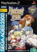 Sega Ages 2500 Series Vol. 32: Phantasy Star Complete Collection
