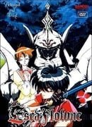 Escaflowne - Betrayal & Trust (Vol. 2)